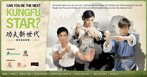 StarHub New Era KungFu Star